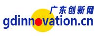 广东创新网